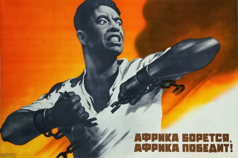 "Viktor Koretsky, ""Africa Fights, Africa Will Win"" 1968"
